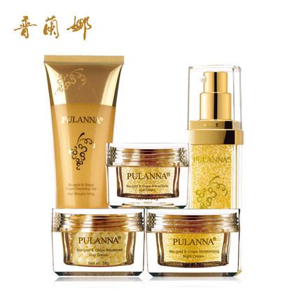 活性金葡萄系列化妆品